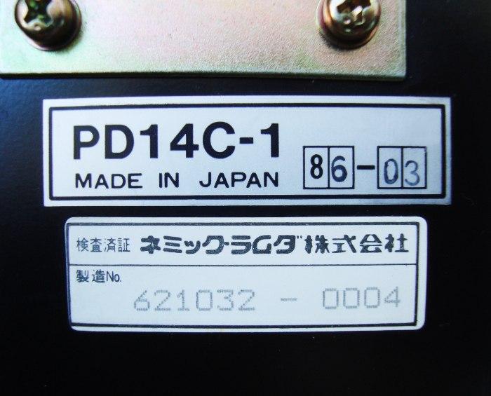 4 Typenschild Pd14c-1