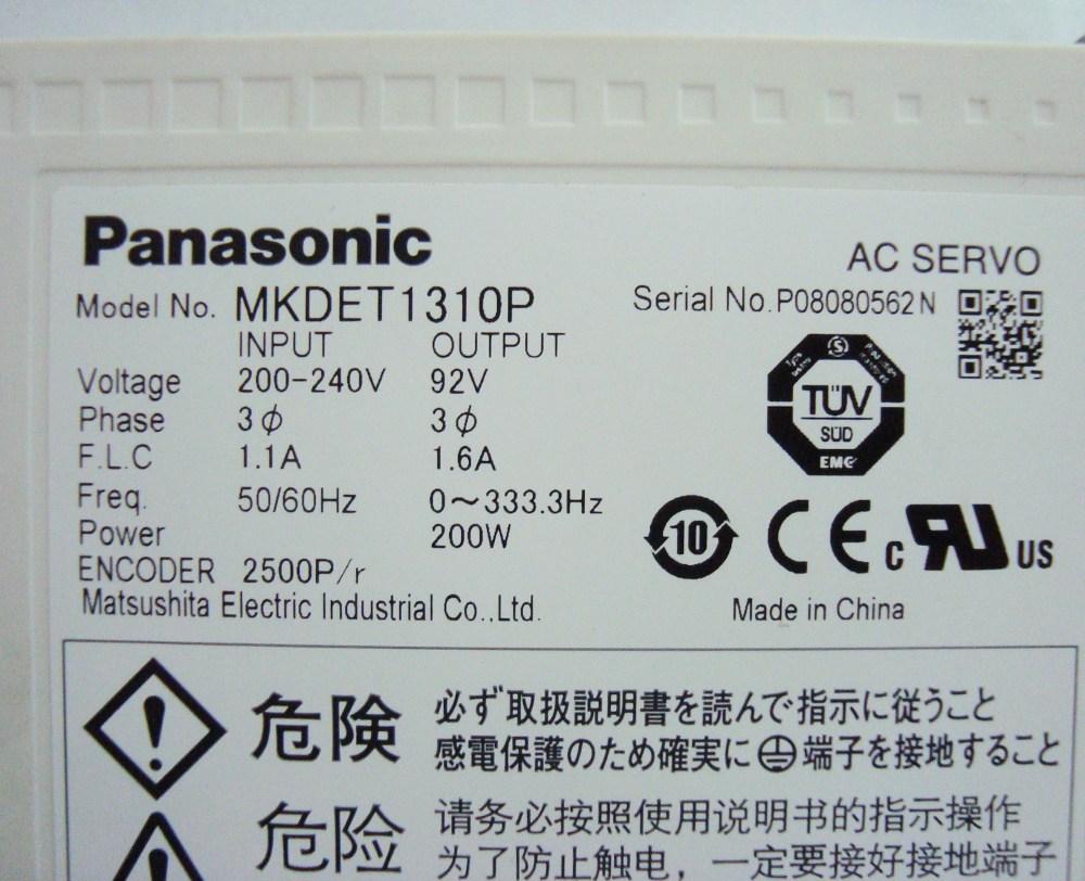 4 Typenschild Mkdet1310p