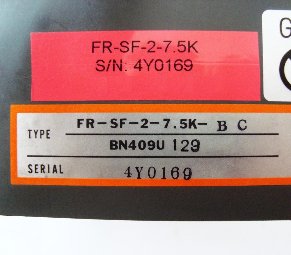 4 Typenschild Fr-sf-2-7.5k-bc
